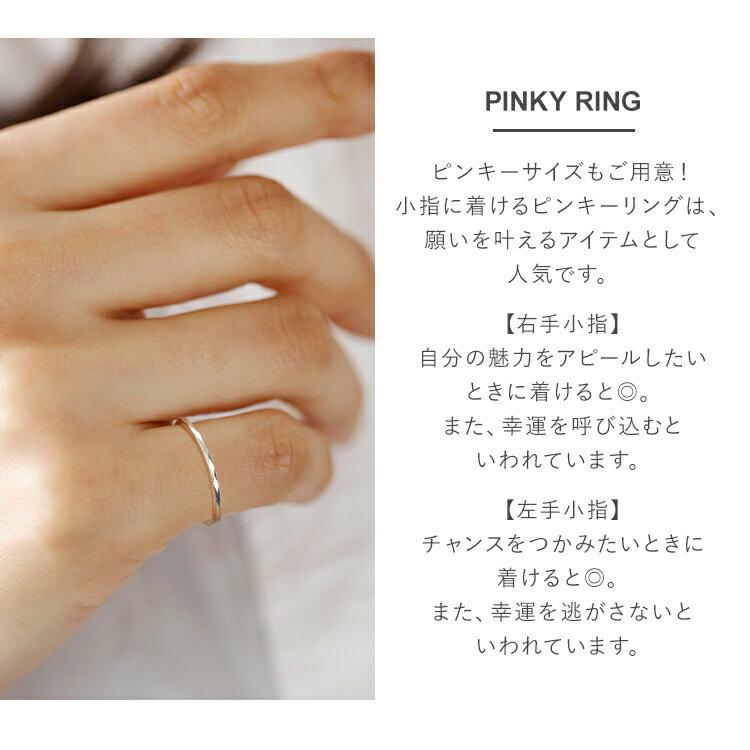 リング レディース シルバー  シンプル ピンキーリング 【 BLOOM ブルーム 】