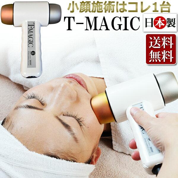 美顔器, 超音波美顔器  31OK T-MAGIC T001