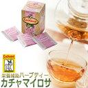 カチャマイロサ カチャマイ茶 1.5g×20包(カフェインゼロ・健康増進)/ T001 /