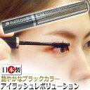 日本製 まつげエクステ コーティング剤 マスカラタイプ/ヒルコス アイラッシュ レボリューション ブラック / helcos eyelash revolution 11g
