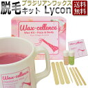 Lycon_photo2