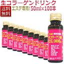 Collagen25000_p2