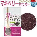 Maquiberry_p01