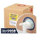 【送料無料】 熊野油脂 スクリット 全身シャンプー 18L
