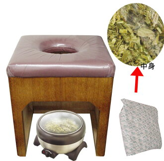 Korea expression wormwood steamed sitz Bath set 10P04oct13