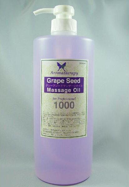 アロマグレープシードオイルボディ massage oil, aromatherapy oils 10P040oct13