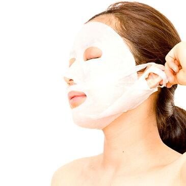 レイ 美点シートマスク(1枚30mL)4枚 フェイス シートマスク・小顔マスク 【RCP】【10P17Apr01】