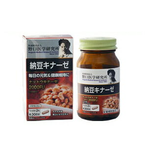 サプリメント, その他  210mg60 Natto Kinase 60 capsules by Noguchi Medical Research Institute