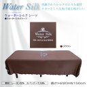 Water-silk-sheet-01b