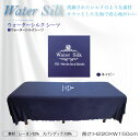 Water-silk-sheet-03n