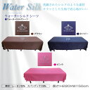Water-silk-sheet