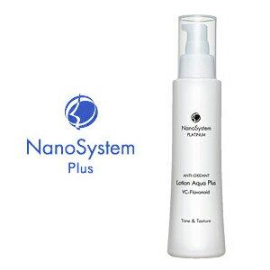 NanoSystem ナノシステム ローション アクア プラス 150mL / プラチナ / 化粧水 / ビタミンC / 整肌 / ツヤ・ハリ・キメ