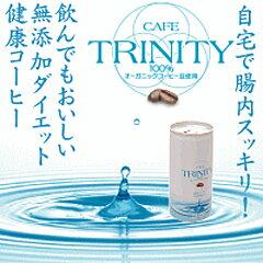 Cafe Trinityカフェトリニティー 30本入り×3個セット特許乳酸菌配合と有機JAS認定豆使用コーヒー送料無料