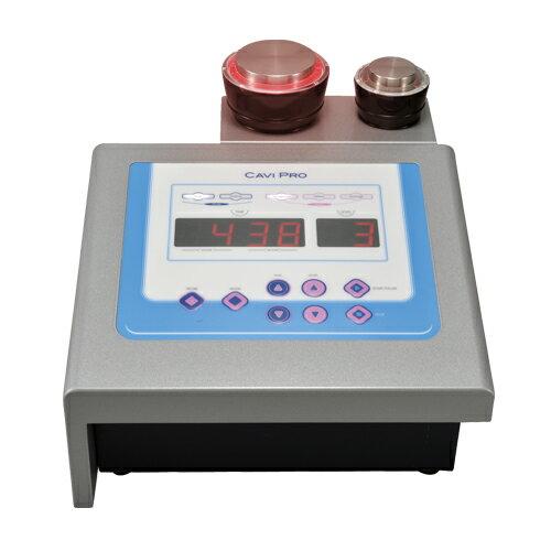 キャビネオ キャビテーション美容機器 エステティック機器 エステティックサロン業務用 正規品 送料無料