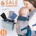 \10000円OFFセール/ 【日本正規品 2年保証 SG認...