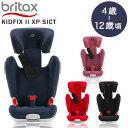 britax ブリタックス (ブライタックス レーマー) 日本正規販売店 BRITAX キッドフィッ ...