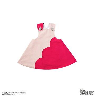 マールマール エプロン ピーナッツ / crew pink (70〜80cm) 【ピーナッツ コラボ】【マールマール スヌーピー】【マールマール エプロン】【ベビー エプロン】【お食事エプロン】【出産祝い】【出産祝い 女の子】【ギフト】【即納】