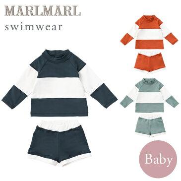 マールマール スイムウェア ガル MARLMARL swimwear gullfor baby (80cm) オーシャン / テラコッタ / シーグラス【マールマール スイムウェア】【ベビー服】【夏服】【水着】【ベビー プール】【ベビー 水着】【マールマール 水着】【ギフト】【2020spr04】【即納】
