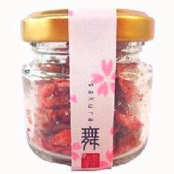 桜茶 祝い茶-sakura-舞桜花塩漬 桜茶 さくらの塩漬け sakura舞 サクラ茶 さくら…