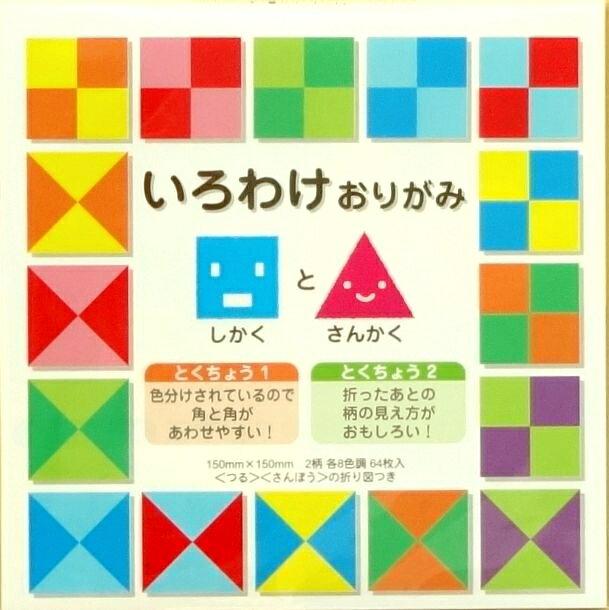 ハート 折り紙:折り紙 三角-item.rakuten.co.jp