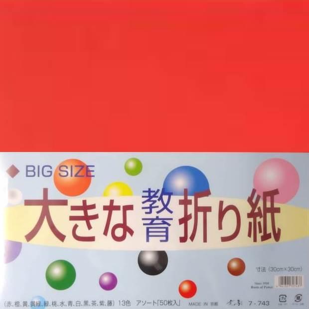 ハート 折り紙:大きい折り紙-item.rakuten.co.jp