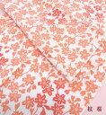 【手ぬぐい 枝桜 ピンク】【戸田屋商店】【注染】【梨園染】春柄 桜文様 てぬぐい 手拭い 小紋