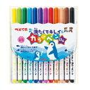 洗たくでキレイカラーペン12色セット ぺんてる サインペン 子供用カラーペン 水でおとせる