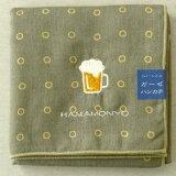 【リングドットとビール】はんかちリバーシブルガーゼハンカチちゃ麦びーる刺繍濱文様