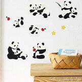 【ウォールステッカーしあわせパンダ】インテリア壁飾りパーティハウスジーダ貼ってはがせるA4サイズ