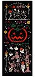 【絵手ぬぐいハロウィンナイト】【注染】【気音間-kenema-】秋柄てぬぐいハロウィン手ぬぐいかぼちゃお化け