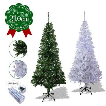 クリスマスツリー ヌードツリー 210cm 選べる クリスマス ツリー スリム 北欧 おしゃれ 緑 白 ホワイト deal cm18b ss