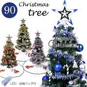 クリスマスツリー オーナメント グリーン