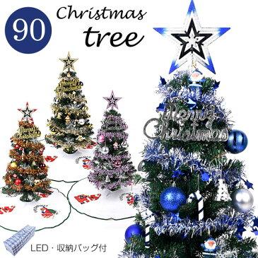 クリスマスツリー 90cm 緑ツリー 多色選べる Green 収納袋 led 付 北欧 おしゃれ オーナメント セット クリスマス ツリー 店舗 家庭 用 cm18b ss