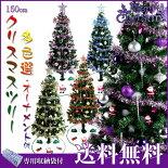 http://image.rakuten.co.jp/esuon/cabinet/7/1/5/150z3.jpg
