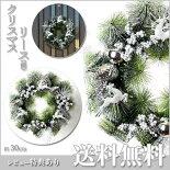 クリスマスリース30cm銀