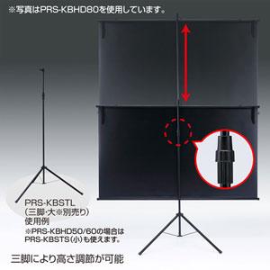 【訳あり_新品】プロジェクタースクリーン壁掛け式(アスペクト比16:9・60型相当)_※箱にキズ、汚れあり