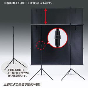 【訳あり_新品】プロジェクタースクリーン壁掛け式(アスペクト比16:9・90型相当)_※箱にキズ、汚れあり