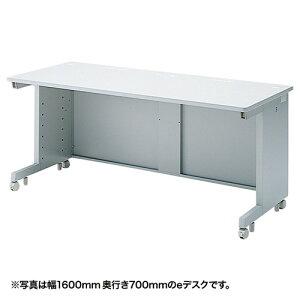eデスク(Sタイプ・W1650×D700mm)