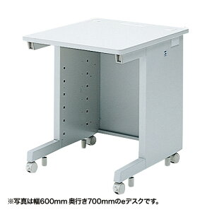 eデスク(Sタイプ・W600×D600mm)