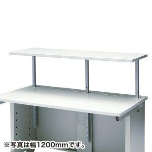 サブテーブル(W650×D420mm)