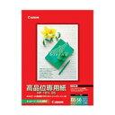 【キヤノン純正用紙】高品位専用紙 HR-101S(B5・50枚) 【受注発注品】