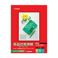【キヤノン純正用紙】高品位専用紙 HR-101S(B5・50枚)【P23Jan16】