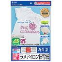 【サンワサプライ】JP-TPRRAMEキラキラのラメがかわいい、インクジェット用ラメアイロン転写紙...