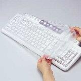 【サンワサプライ】【FA-MULTI】シャワーキャップ型でどんなキーボードにも対応マルチキーボードカバー