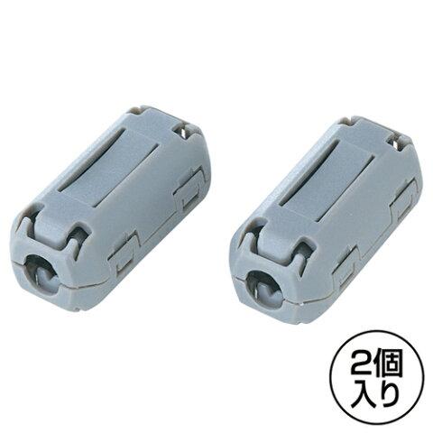 高周波ノイズをカットし、クリーンな信号伝送する、フェライトコア(5mm) TEL-NF1 サンワサプライ【ネコポス対応】