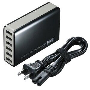 USB充電器(最大6台まで充電可能・各2.4Aまで対応・ブラック・スマートフォン・タブレット・…