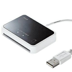 【サンワサプライ】ADR-RW5100サンワサプライ 接触型ICカード対応で自宅のPCで確定申告ができる...