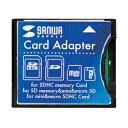 【サンワサプライ】【ADR-SDCF】SDカードをコンパクトフラッシュに変換するSDHC用CF変換アダプタ