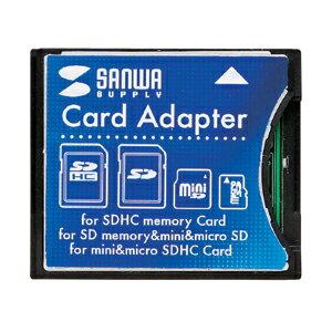 【サンワサプライ】ADR-SDCF【サンワサプライ】【ADR-SDCF】SDカードをコンパクトフラッシュに...