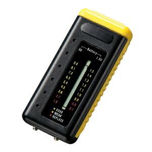 コンパクト デジタル チェッカー サンワサプライ ネコポス